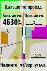 Garmin Edge Touring bug глюк firmware ver 4.10