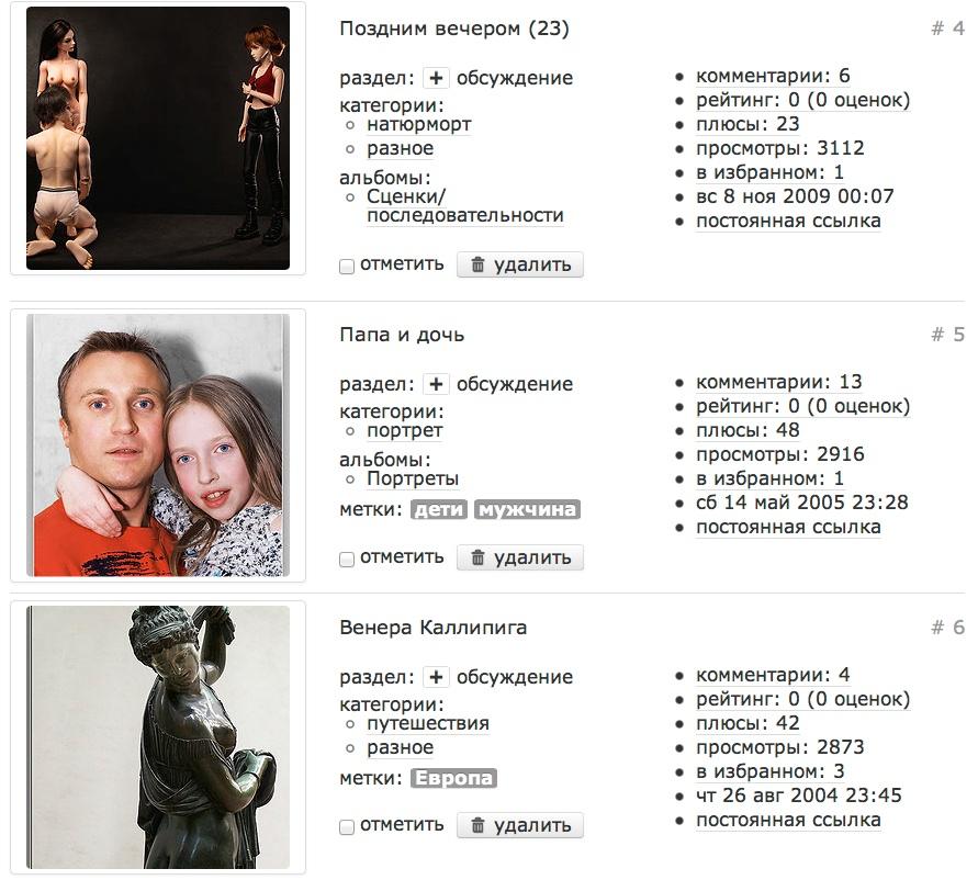 Rus_4_6