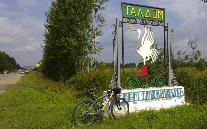 Taldom