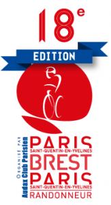 pbp15-logo