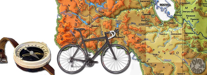 Places for ride road bike near Moscow. Route of 83 km.