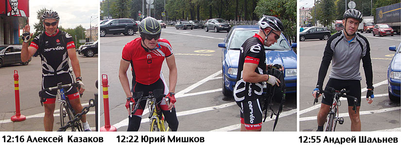 2014_Klin_KP2_1