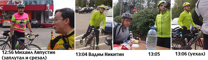 2014_Klin_KP2_2