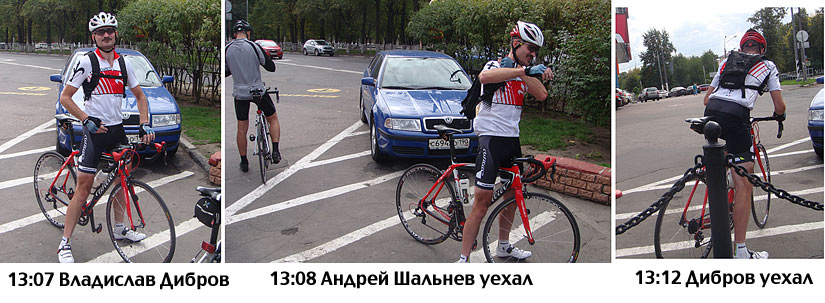 2014_Klin_KP2_3