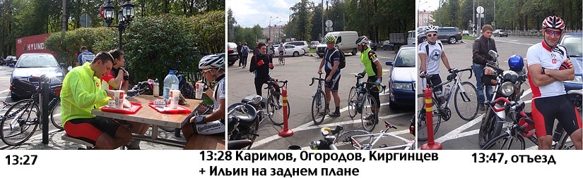 2014_Klin_KP2_5