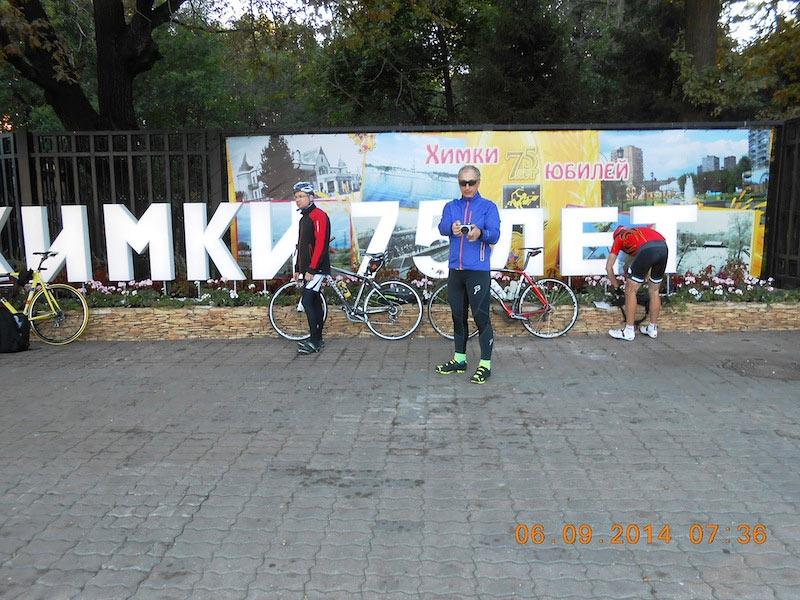 2014_Klin_Start6