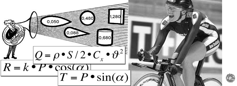 How cycling power spent during moving a bike