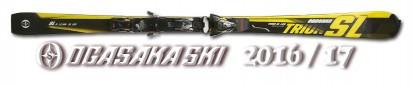 Лыжи Ogasaka Triun SL 16/17. Часть 2, боковой вырез