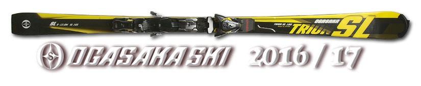 Ski Ogasaka Triun SL 16/17. Part 2, sidecut shape