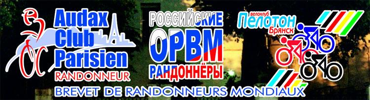 Велоклуб Пелотон Брянск