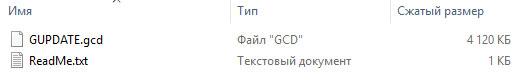 GUPDATE.gsd Garmin Edge Touring firmware ver 2.60