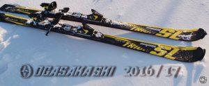 Лыжи Ogasaka Triun SL 16/17. Часть 4, тест на снегу