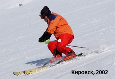 Вадим Никитин горные лыжи Кировск 2002