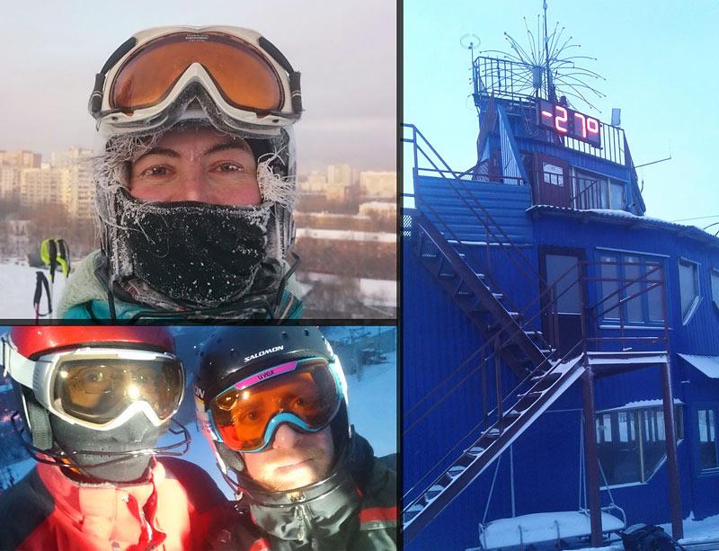 Юлия Соломенцева Вадим Никитин Василий Зейфас тренировка на горных лыжах в минус 27 градусов цельсия