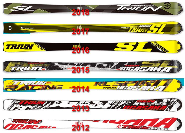 skis Ogasaka Triun SL 2012-2018