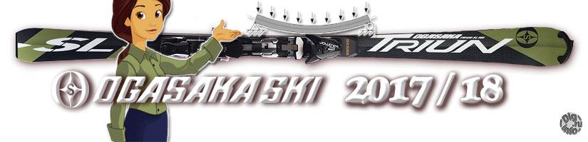 Лыжи Ogasaka Triun SL 17/18. Часть 3, жесткость и прогиб