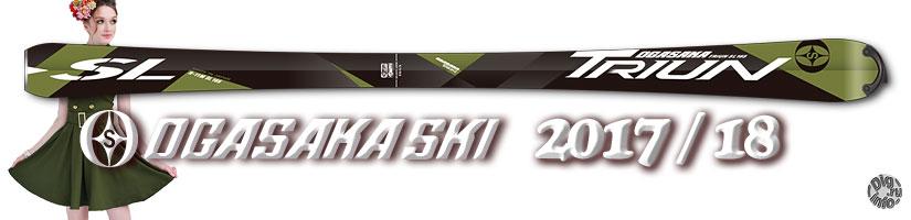 Лыжи Ogasaka Triun SL 17/18. Часть 1, каталог