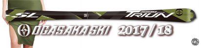 Лыжи Ogasaka Triun SL 17/18. Часть 2, боковой вырез