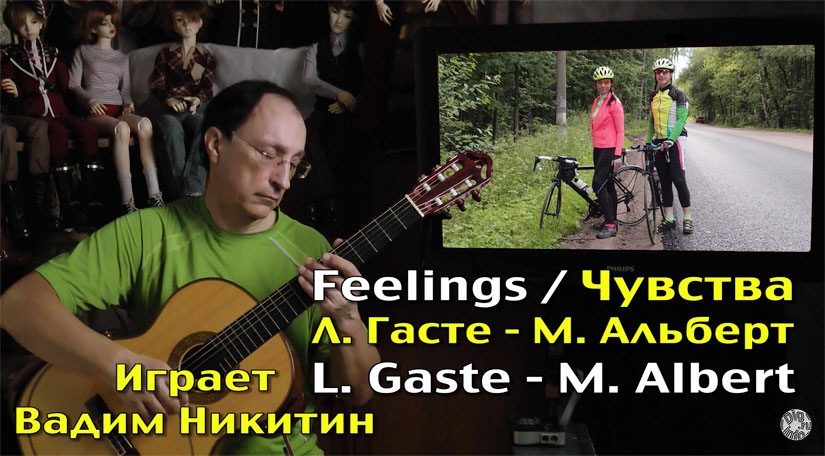 """Feelings"" on guitar"
