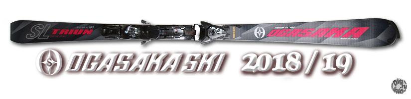Лыжи Ogasaka Triun SL 18/19