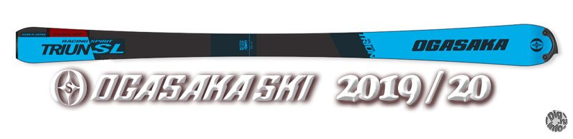 Лыжи Ogasaka Triun SL 19/20
