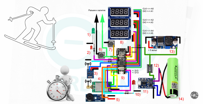Хронометраж для горных лыж на Ардуино. Схемы соединений